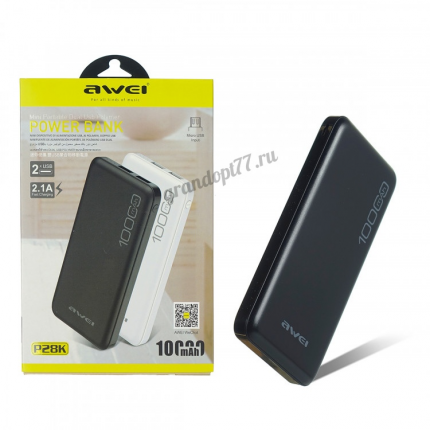 Power Bank AWEI 10000 mAh (P28K) оптом
