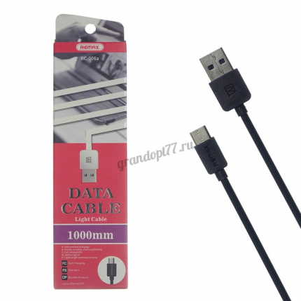 Кабель USB REMAX RC-006a Type-C  оптом